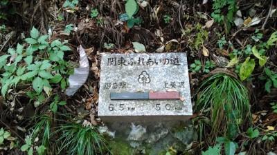 kanto_fureainomichi